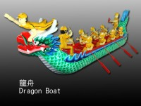 龍舟 Dragon Boat